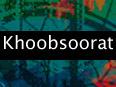khoobsoorat