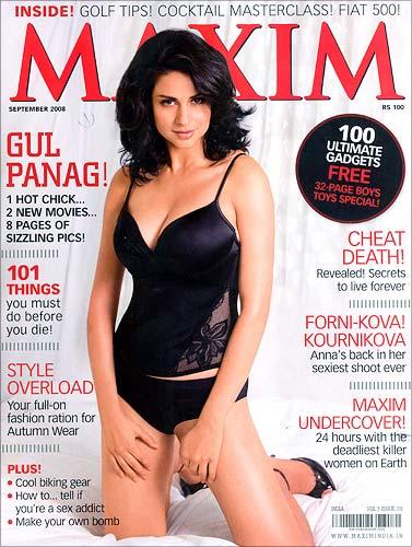 Gul Panag - Maxim